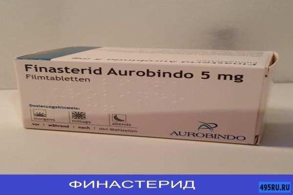 Лечим аденому простаты финаст лекарство