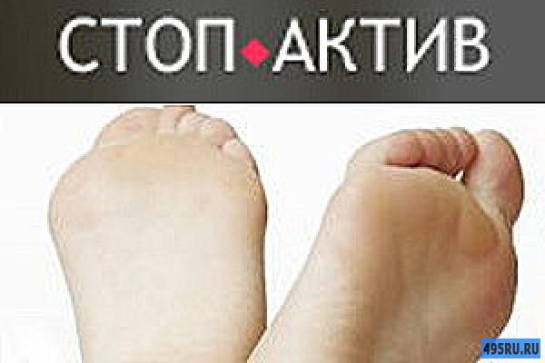 Народные средства от аденоидов в носу у детей симптомы и лечение